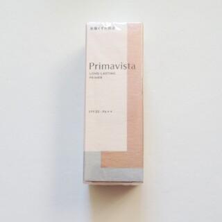 SOFINA - プリマヴィスタスキンプロテクトベース