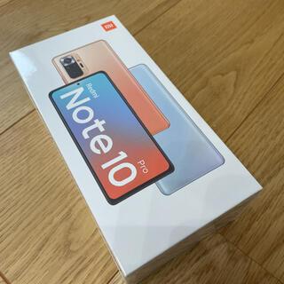 アンドロイド(ANDROID)の★未開封 シャオミ Redmi Note 10 pro オニキス グレー(スマートフォン本体)