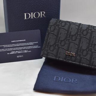 Christian Dior - ディオール オブリーク ジャカード カードケース 現行モデル