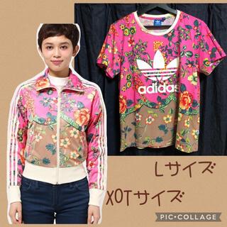 アディダス(adidas)のThe Farm Company コラボ 花柄 ジャケット Tシャツ セット(セット/コーデ)