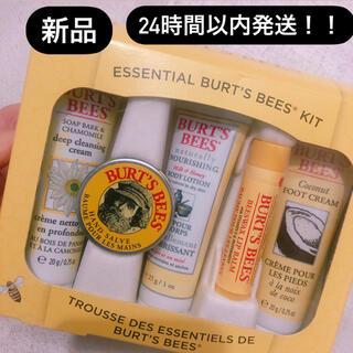 BURT'S BEES - 24時間以内発送!!未開封新品 BURT'S BEES エッセンシャルキット