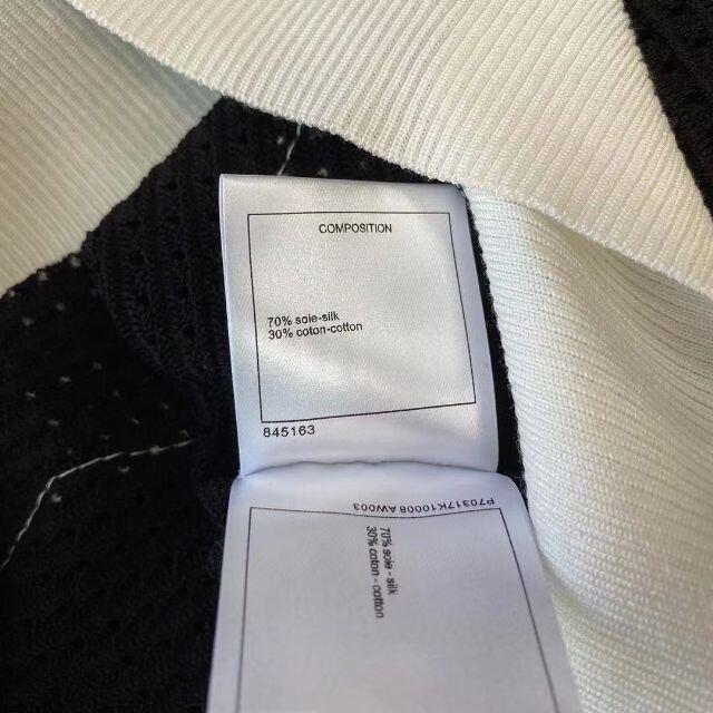 CHANEL(シャネル)のCHANEL CC ロゴ トップス セーター  レディースのトップス(ニット/セーター)の商品写真