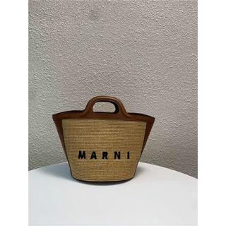Marni マルニ raffia TROPICALIA トートバッグ M