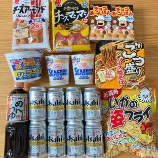 アサヒ - アサヒスーパードライ インスタント食品 お菓子 食品詰め合わせ ラーメン ビール