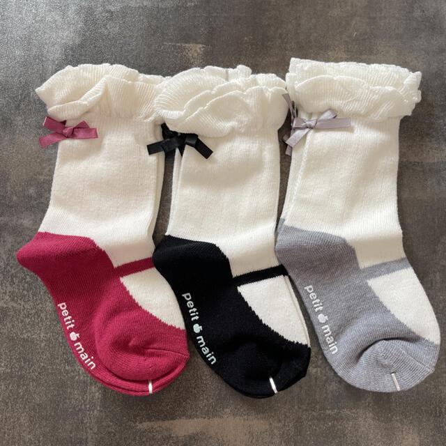 petit main(プティマイン)のプティマイン 靴下 キッズ/ベビー/マタニティのこども用ファッション小物(靴下/タイツ)の商品写真
