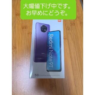 ソフトバンク(Softbank)のRedmi Note 9T ナイトフォールブラック(スマートフォン本体)