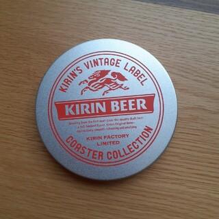 キリン(キリン)のキリンビール コースターコレクション(ノベルティグッズ)