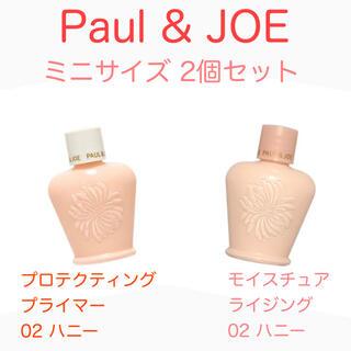 ポールアンドジョー(PAUL & JOE)のポール&ジョー ポールアンドジョー プライマー 02 ハニー 2種(化粧下地)