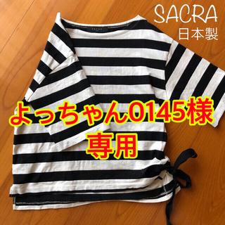 サクラ(SACRA)のユナイテッドアローズ カットソー ボーダー(カットソー(半袖/袖なし))