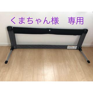 カトージ(KATOJI)のベッドガード(ベビーフェンス/ゲート)