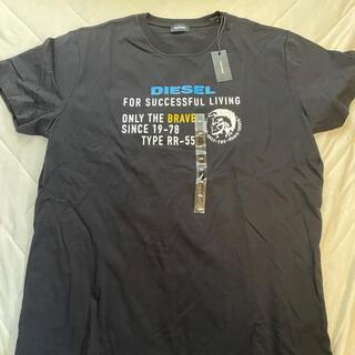 ディーゼル(DIESEL)のDIESEL サイズXXL(Tシャツ/カットソー(半袖/袖なし))