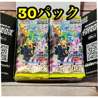 ポケモン(ポケモン)のイーブイヒーローズ未開封30パック(Box/デッキ/パック)