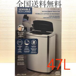 コストコ(コストコ)のコストコ センサー ゴミ箱 47L(ごみ箱)