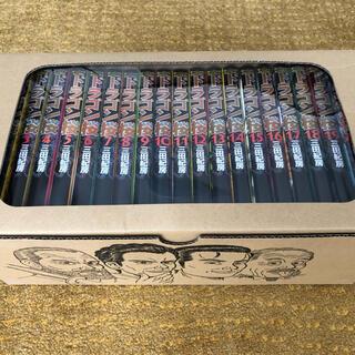 講談社 - ドラゴン桜 (1-21巻 全巻セット) 三田紀房先生描き下ろし全巻収納BOX付