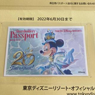 Disney - ディズニーランド/ディズニーシー 株主優待チケット 未使用