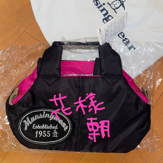 マンシングウェア(Munsingwear)の新品 未使用 マンシングウェア ゴルフバッグ(バッグ)