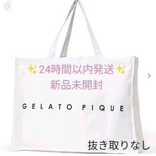ジェラートピケ(gelato pique)の新品未開封 ジェラートピケ プレミアム 福袋 2021(ルームウェア)