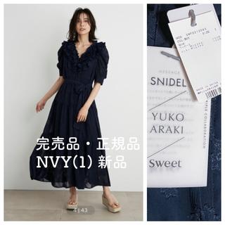 snidel - 【SNIDEL×新木優子×sweet】ワンピース NVY 1 新品