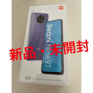 ソフトバンク(Softbank)のRedmi Note 9T Nightfall Black/64GB(スマートフォン本体)