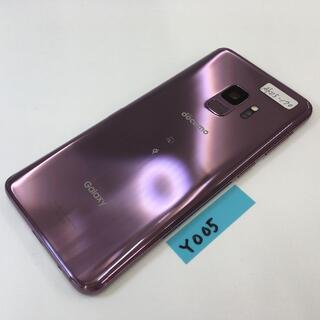 SAMSUNG - Y005 docomo Galaxy S9 SC-02K ピンク アンドロイド