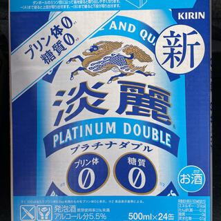 キリン(キリン)の淡麗プラチナダブル500ml1ケース(ビール)