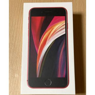 Apple - iPhoneSE2第2世代128GBAppleCare+保証 バッテリー100%