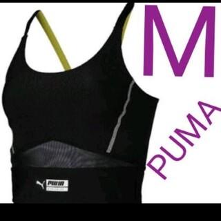 PUMA - 新品 PUMA トレーニングノースリーブシャツ Mサイズ お値下げ不可