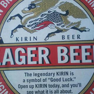 キリン(キリン)のラガービール、一番搾り6ケース(ビール)