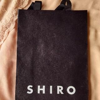 シロ(shiro)のSHIROショップバック(ショップ袋)