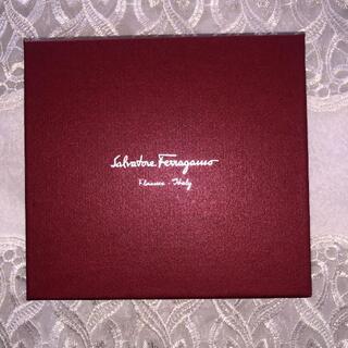 サルヴァトーレフェラガモ(Salvatore Ferragamo)のフェラガモ空箱(小)(ショップ袋)