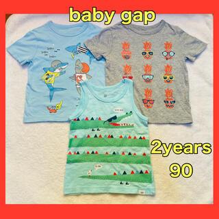 ベビーギャップ(babyGAP)の◉baby gap グラフィック Tシャツ 90 3点 セット◉(Tシャツ/カットソー)
