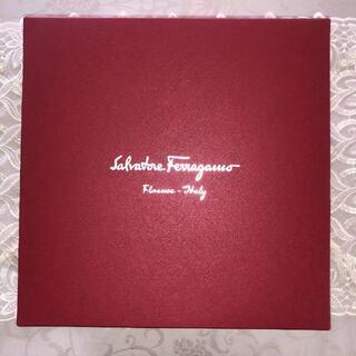 サルヴァトーレフェラガモ(Salvatore Ferragamo)のフェラガモ空き箱(大)(ショップ袋)