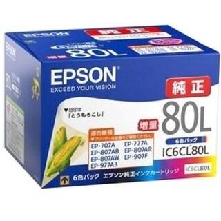 エプソン(EPSON)のEPSON インクカートリッジ 80L 純正  6色セット (4箱分)(PCパーツ)