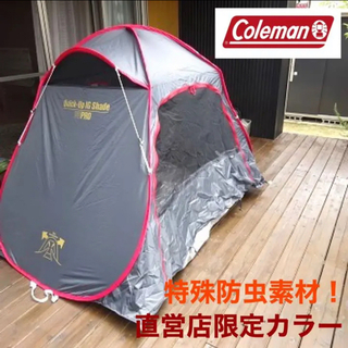 Coleman - 早い者勝ち!即発送【限定カラー】 防虫素材コールマン クイックアップIGシェード