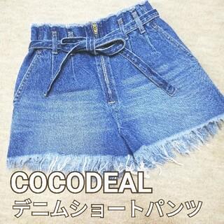 ココディール(COCO DEAL)のCOCODEAL ココディール デニムショートパンツ(ショートパンツ)