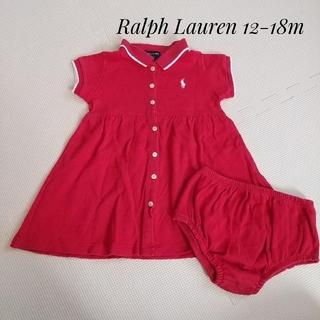 ラルフローレン(Ralph Lauren)のラルフローレン ワンピース カバーパンツ 2点セット 80 90(ワンピース)