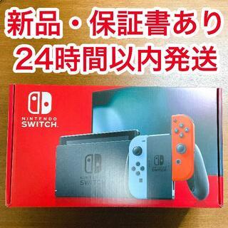 ニンテンドウ(任天堂)の(新品) Nintendo Switch 任天堂スイッチ(携帯用ゲーム機本体)