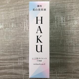 SHISEIDO (資生堂) - HAKUメラノフォーカスZ薬用 美白美容液
