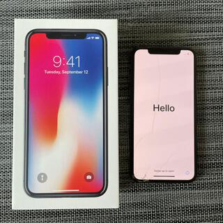 iPhone - iPhone X スペースグレー 256gb  両面割れアリ 付属品◎