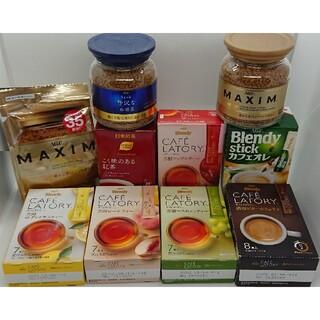 エイージーエフ(AGF)のコーヒー 紅茶 カフェオレ 詰め合わせ 計10点(コーヒー)