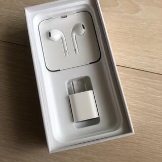 Apple - iPhone付属品 純正 イヤホン
