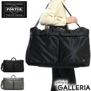 PORTER - PORTER TANKER/吉田カバン ポータータンカー ボストンバッグ/32L