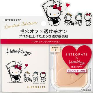SHISEIDO (資生堂) - インテグレート ファンデーション  ♡ ハローキティ 10 送料込み