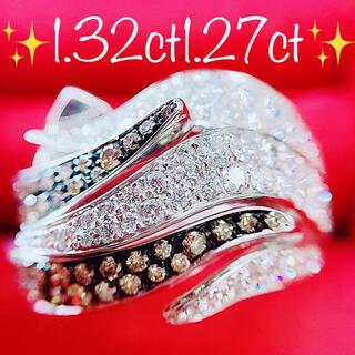 ★1.32ct&1.27ct★パヴェ✨ダイヤモンド&ブラウンダイヤリング指輪(リング(指輪))