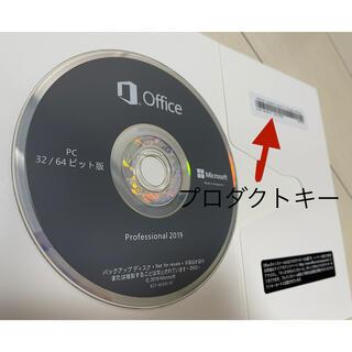 Microsoft - Microsoft Office 2019  DVDセット認証キー付 新品未