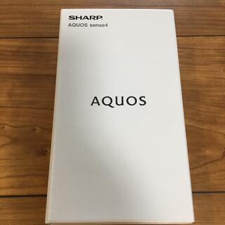 AQUOS - SHARP AQUOS sense4 SH-M15 ライトカッパー