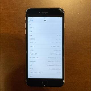 iPhone - iPhone6Plus 本体 ジャンク扱い