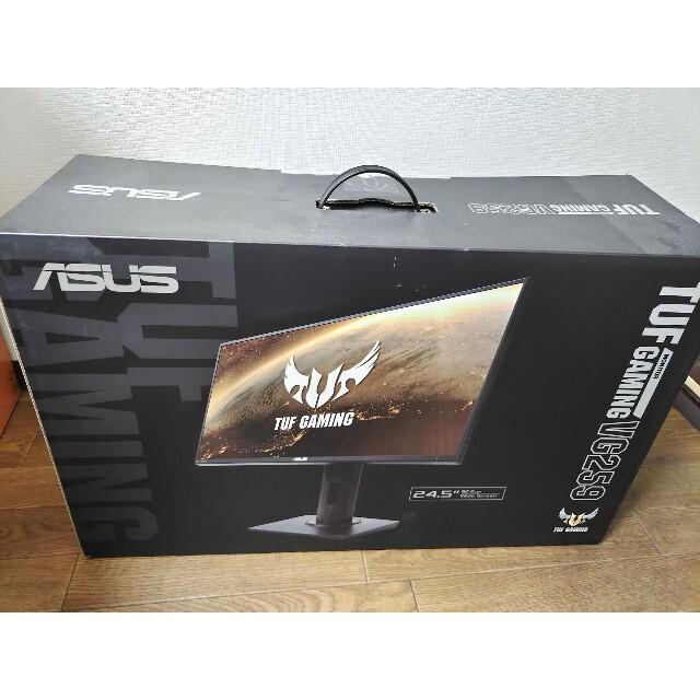 ASUS(エイスース)のASUS TUF Gaming ゲーミングモニター スマホ/家電/カメラのPC/タブレット(ディスプレイ)の商品写真