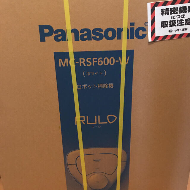 Panasonic(パナソニック)のMC-RSF600-w スマホ/家電/カメラの生活家電(掃除機)の商品写真
