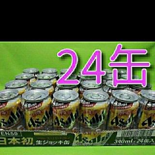 アサヒ(アサヒ)の21062201  アサヒ スーパードライ 生ジョッキ缶 24缶入 1ケース(ビール)